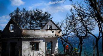 Φωτιά Μάτι: Η κατάθεση του ύποπτου εμπρηστή – Οι νέες αποκαλύψεις για την εθνική τραγωδία
