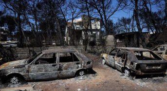 Μάτι : Υπήρξε ενημέρωση για νεκρούς 70 λεπτά πριν την σύσκεψη υπό τον Τσίπρα