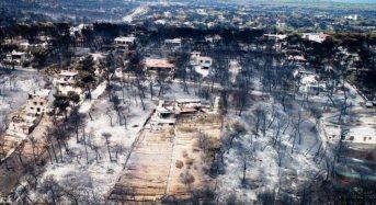 Νοσοκομείο στο Μάτι θα χτίσει η Κύπρος!