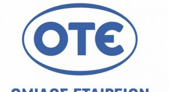 MATI Ο ΟΤΕ Στέλνει μηδενικούς ή και πιστωτικούς λογαριασμούς σταθερής σε όλους τους κατοίκους των πυρόπληκτων περιοχών