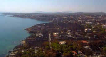 Μάτι: Απάντηση των Υπουργείων Υποδομών & Περιβάλλοντος στην ανοιχτή επιστολή της Συντονιστικής