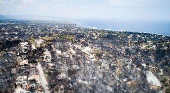ΥΠΟΙΚ: Απαλλαγή από τον ΕΝΦΙΑ για τους πυρόπληκτους στο Μάτι και για το έτος 2019