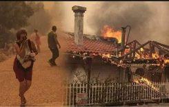 Αποκαλυπτικό ντοκουμέντο από τη φωτιά στο Μάτι -Τα ηχητικά της αστυνομίας