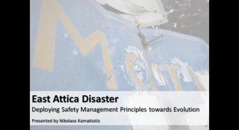 Τραγωδία στην Ανατολική Αττική – Αξιοποιώντας τις βασικές αρχές της Διαχείρισης Ασφάλειας