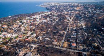 Μάτι: Αυτά περιλαμβάνει το σχέδιο ανάπλασης της περιοχής