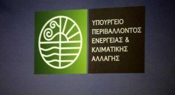 Συνάντηση της πολιτικής ηγεσίας του υπουργείου Περιβάλλοντος με επιτροπή κατοίκων στο Μάτι Αττικής