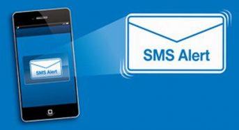 Ενημέρωση πολιτών για επικείμενη καταστροφή μέσω SMS
