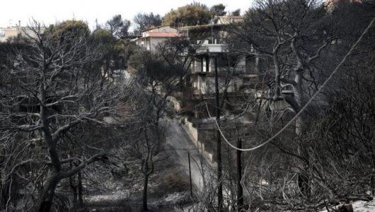 Φωτιά στο Μάτι: Το προφίλ των θυμάτων